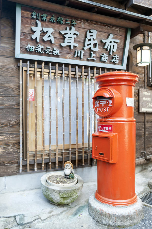 Old Japanese postbox stands beside a street in the hot spring village of Arima Onsen in Kobe, Japan royalty free stock photography
