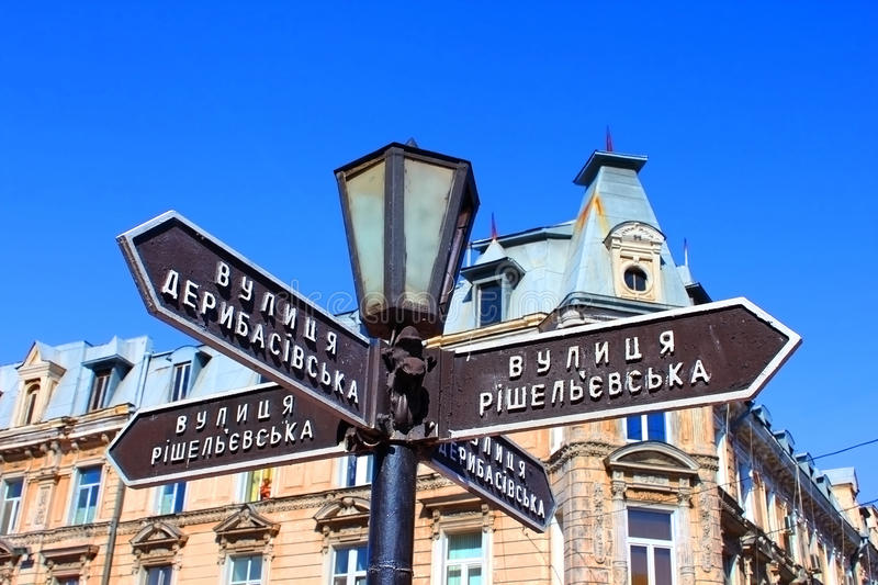 Old lantern with street signs to famous Deribasovskaya street royalty free stock images