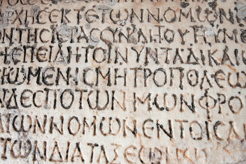 Download Old Latin Writing On Stone Stock Images - Image: 22618844