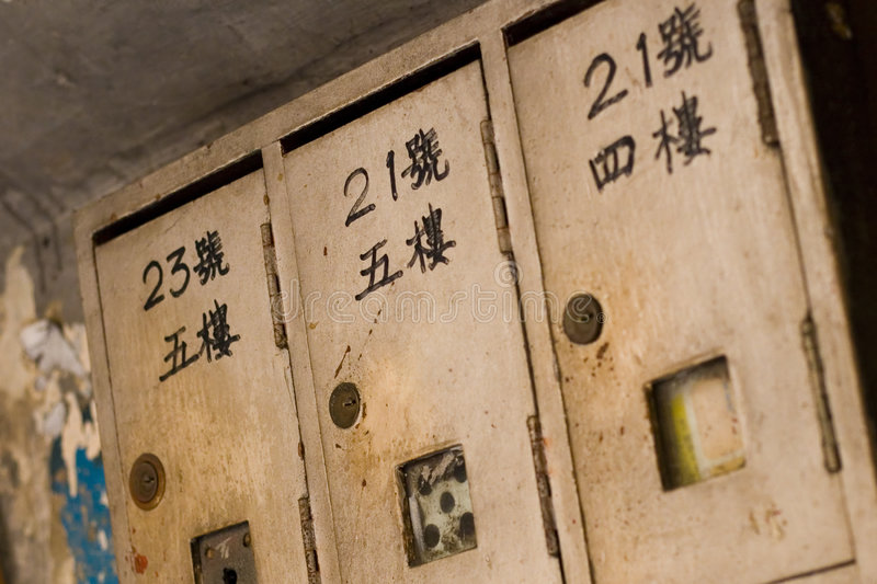Old mailboxes royalty free stock photos
