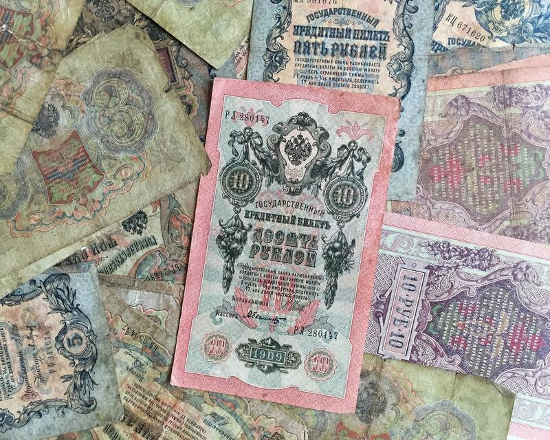 Old money of the Russian Empire stock image