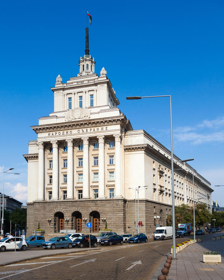 Old National Assembly in Sofia royalty free stock photos