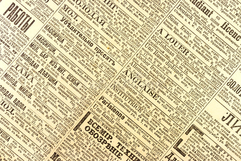 Royalty Free Stock Photography Old Newspaper Image28063597 furthermore Stock Photography Old Refrigerator Dump Image10351592 likewise Stock Photos 13 To Do List Space Eps Image23617953 together with Stock Images Background Travel Wallpaper Image19020384 as well 20150721 Skraep Transforming Crumpled Scrap Paper Into 3d Printed Gold. on paper scrap prices