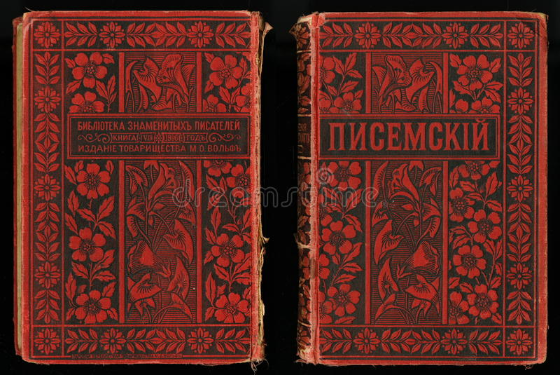 Red Book Cover Texture : Old and ornate book cover from stock image
