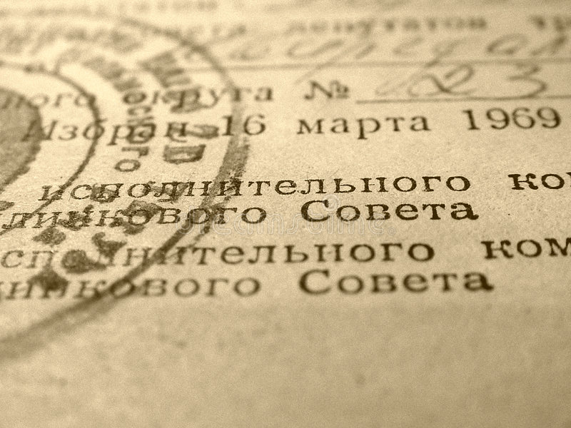 Old paper, text royalty free stock images
