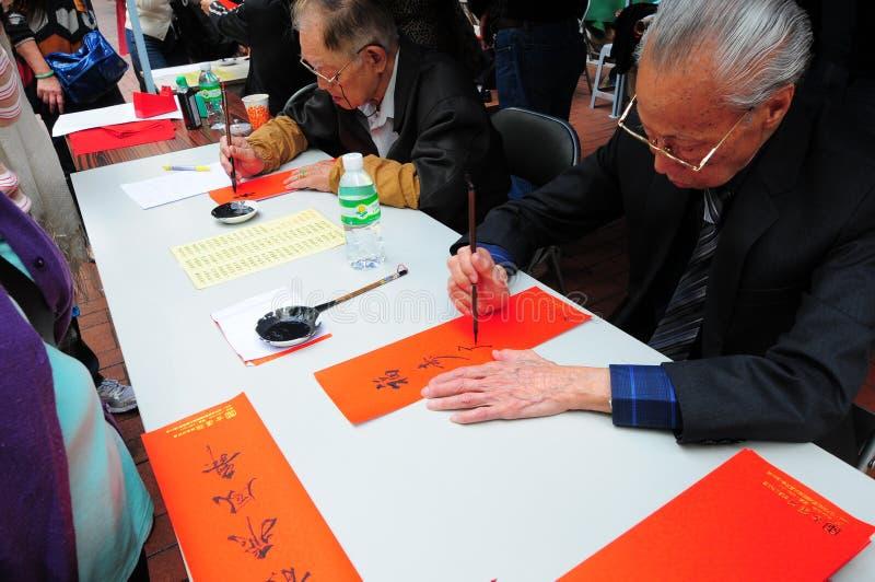 Fai chun writing a letter
