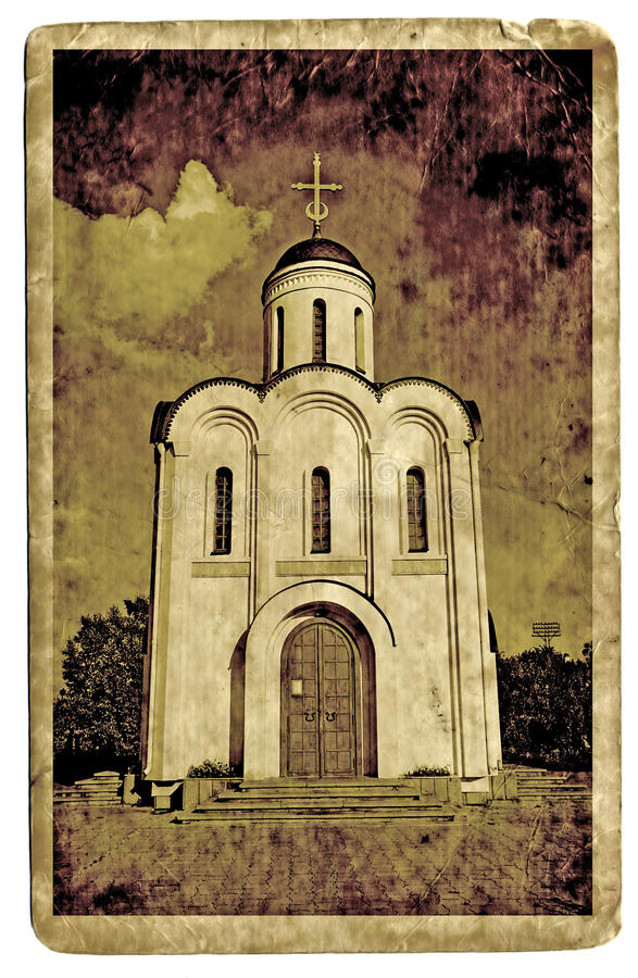 Download Old photos stock illustration. Image of landscape, paper - 17277005