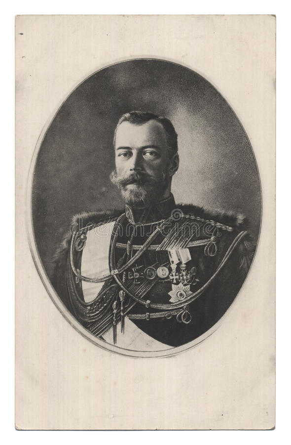 Old post card with Nick II emperor of Russia. On white stock photo