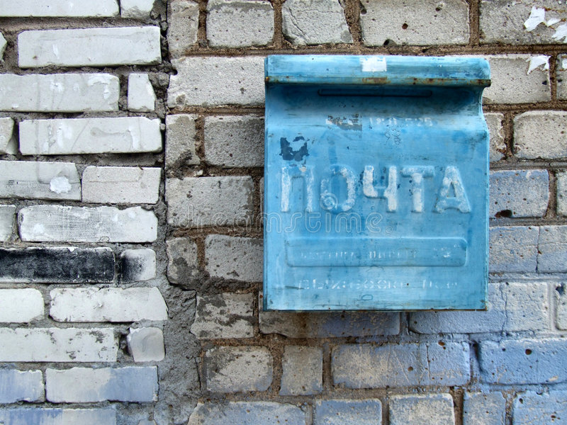 Download Old postbox in Russia stock image. Image of postage, bricks - 1401035