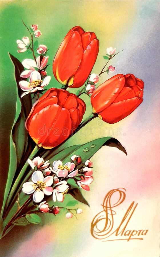 Old postcard printed in the USSR - Congratulations on March 8 royalty free stock photos
