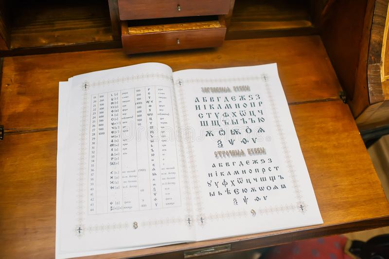 Old religious Slavonic books with ancient texts in historical museum in Zhlobin, Belarus. Zhlobin, Belarus - 5 March 2019: Old religious Slavonic books with royalty free stock photo