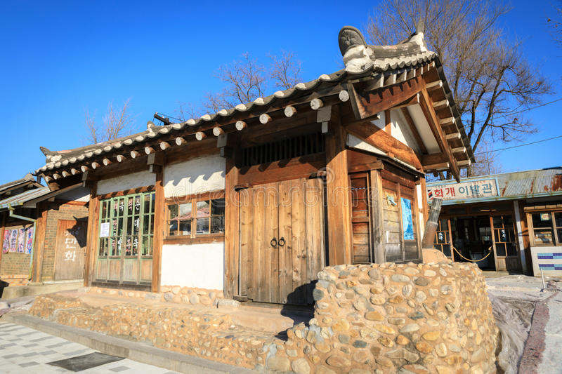 Old restaurant at The National Folk Museum of Korea royalty free stock images