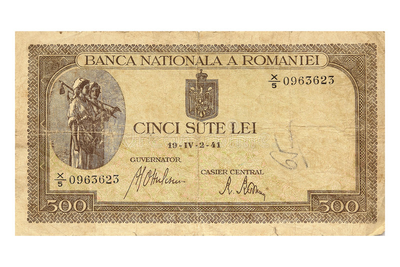 Old Romanian Money Royalty Free Stock Photos