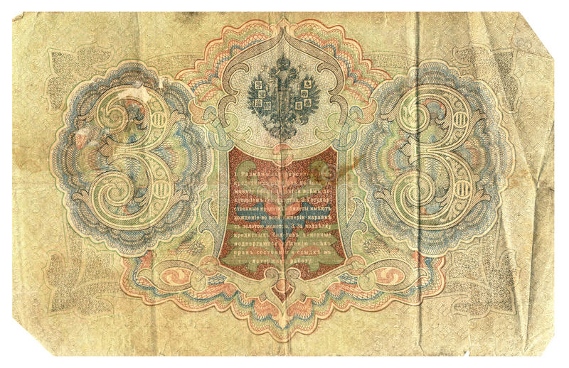 Old Russian Banknote, 3 Rubles Stock Photo
