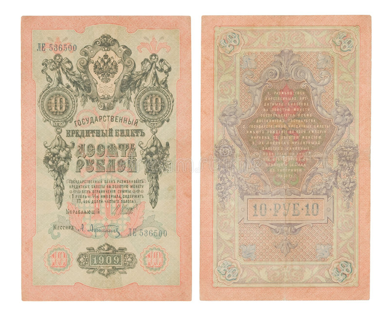 Download Old Russian banknote stock photo. Image of year, antique - 5939462