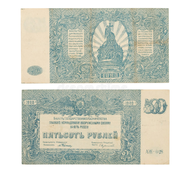 Download Old Russian banknote stock photo. Image of white, cash - 5941476
