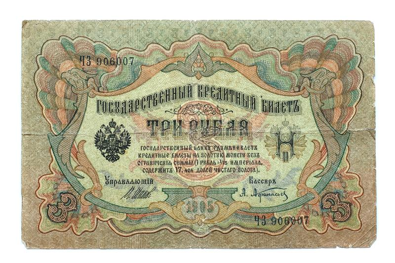Old Russian banknote, nominal value of 3 rubles,. Old Russian banknote with a nominal value of 3 rubles, circa 1905 royalty free stock photos
