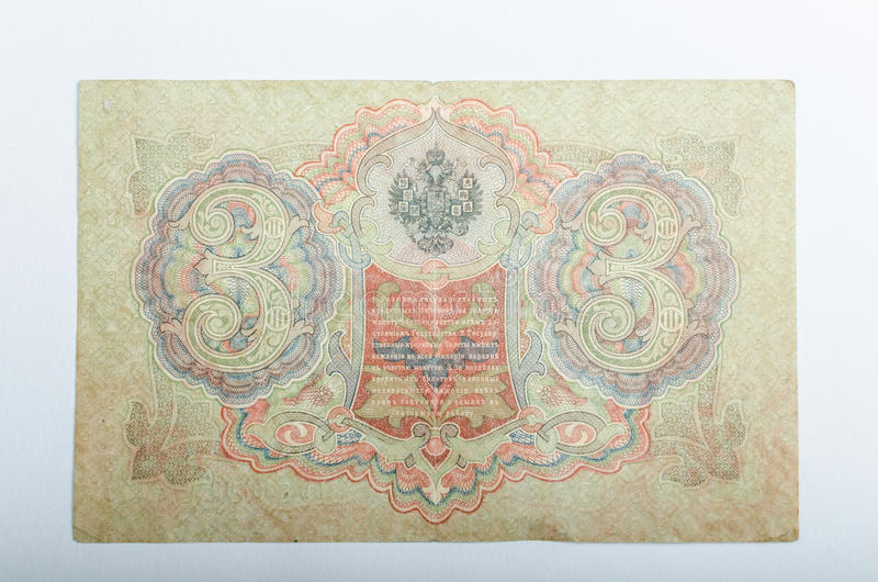 Old Russian banknotes, money. Background, all real money royalty free stock photography
