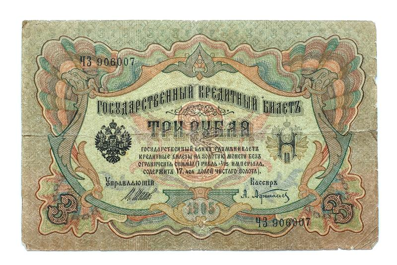 Old Russian banknotes. With a nominal value of 3 rubles, 1905. Isolated, Background stock photos