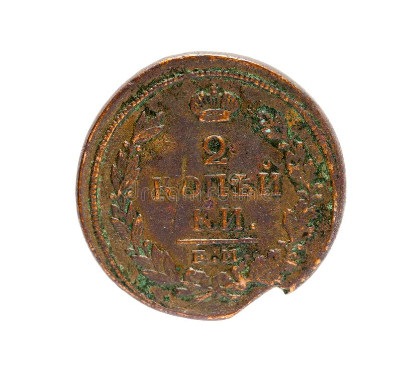 Free Old Russian Coins Royalty Free Stock Photography - 101587677