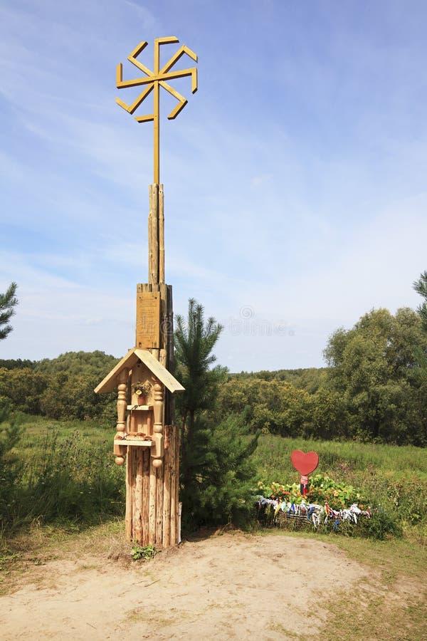 Download Old Russian Kolovrat. Sun Sign - Lada Virgin Stock Image - Image of center, ritual: 27312043