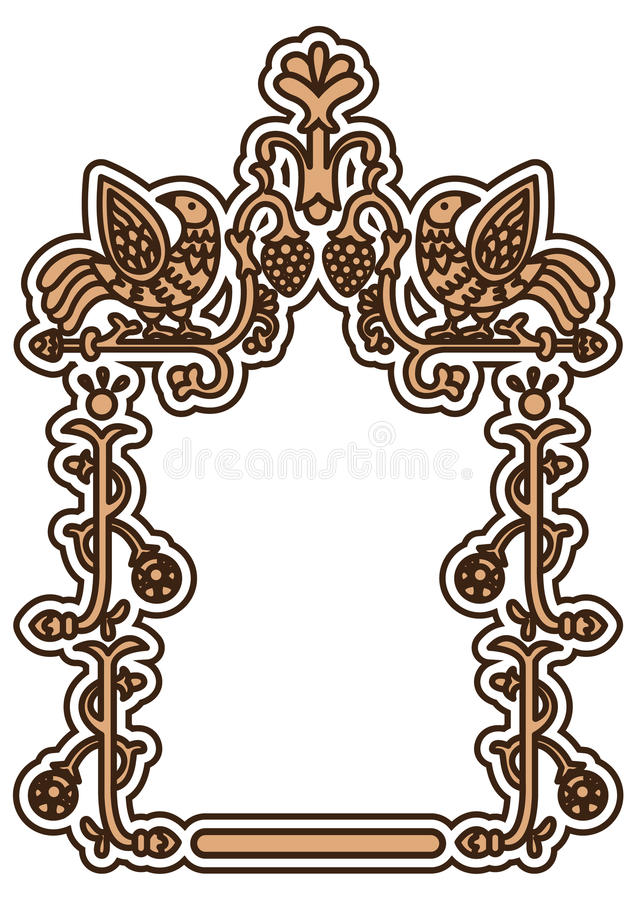Old russian ornamental frame vector illustration