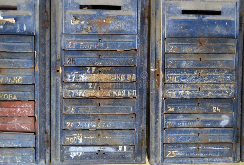 Soviet letterbox texture royalty free stock photography