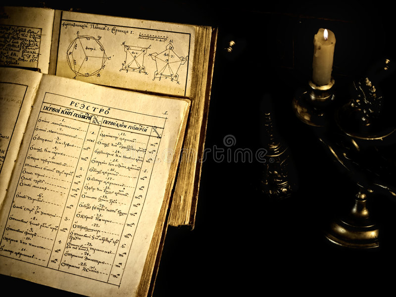 Old science book royalty free stock photo