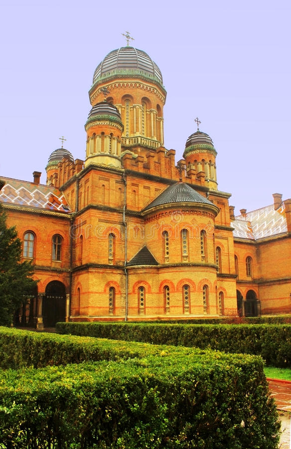 Old Seminarska Church. Chernivtsi national university. Ukraine stock photo