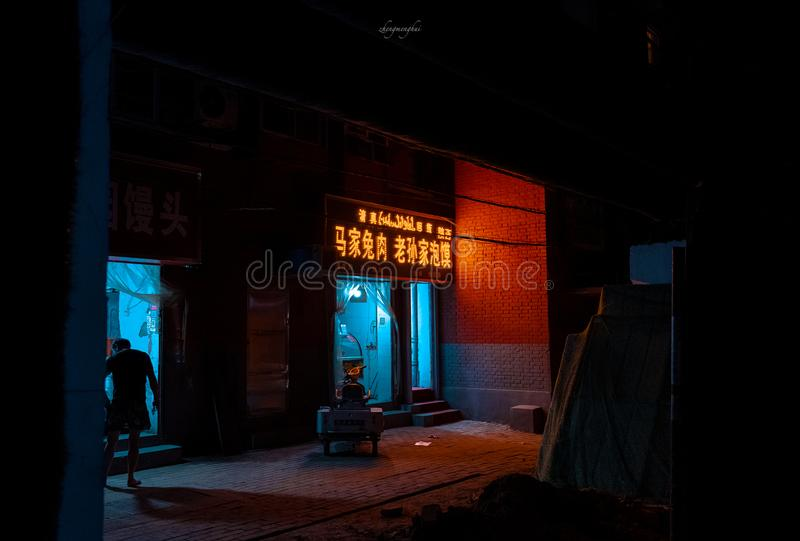 An old shop in the night scene. Rich colors. stock photos
