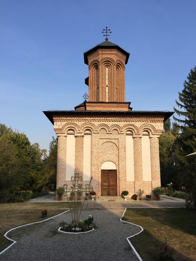Snagov Monastery, tomb of Vlad Tepés, Romania royalty free stock photo