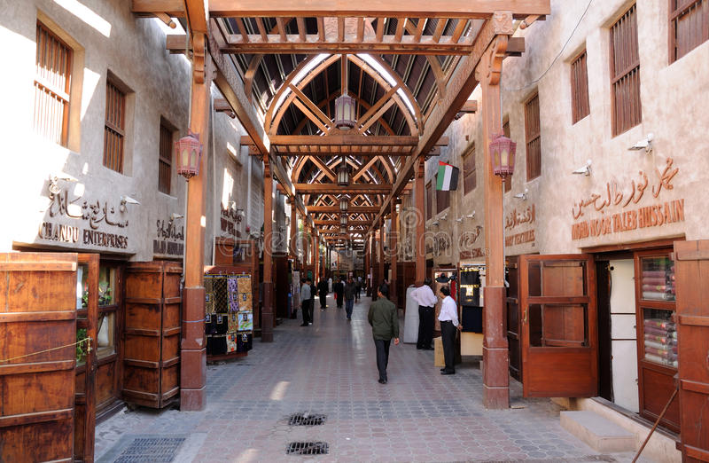 Old Souk in Dubai. United Arab Emirates. Photo taken at 21st of January 2009 royalty free stock photos
