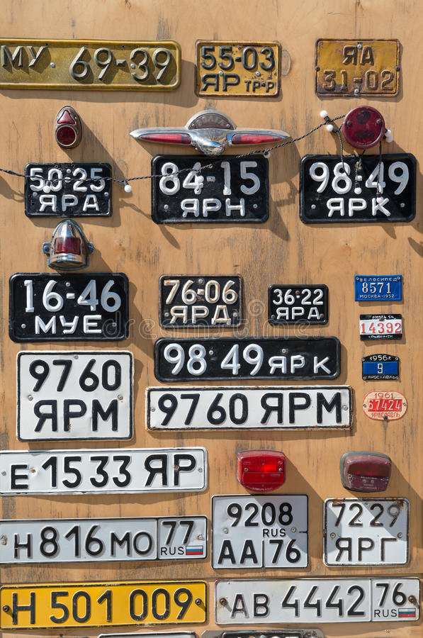 Old Soviet Car numbers stock image. Image of registration - 59594925