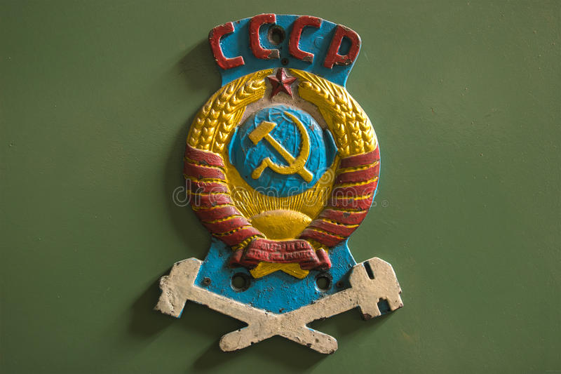 Old Soviet decorations at interior stock photo