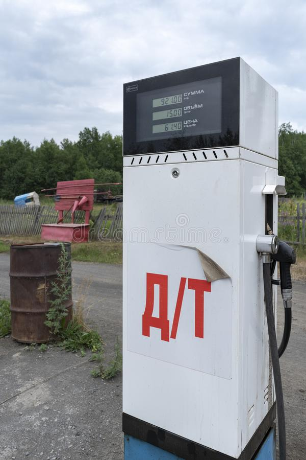 Old Soviet fuel dispenser with electronic scoreboard for diesel royalty free stock photo