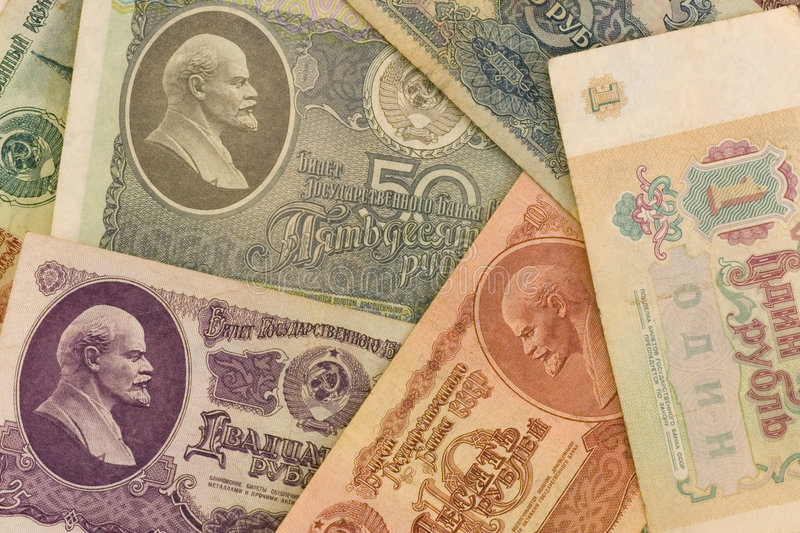 Download Old Soviet Paper Money With Lenin Portraits Stock Photo - Image: 7120612
