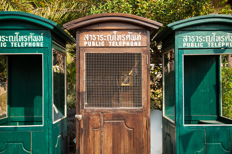 Old phone booth. stock images