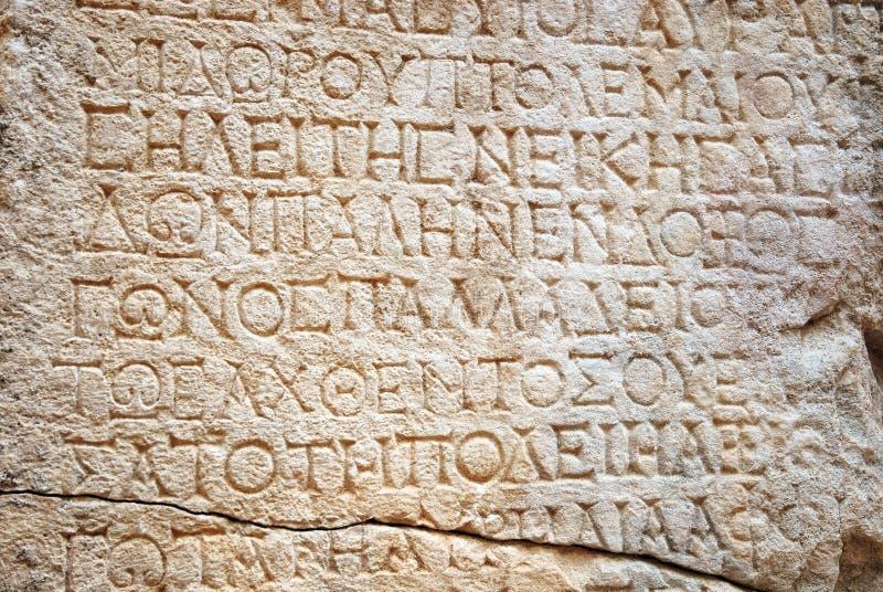 ancient greek heroes essay