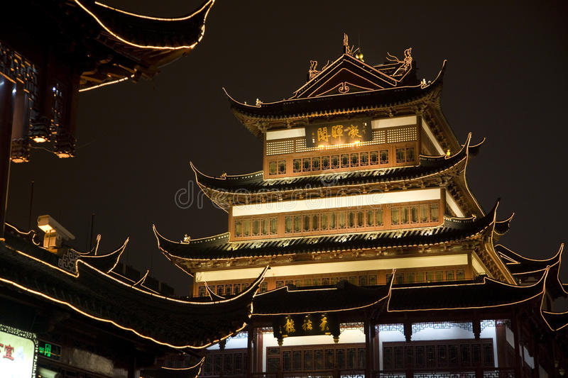 Old Town of Shanghai, China. Illuminated buildings of the Old Town in the city center, Nanshi, Shanghai royalty free stock images