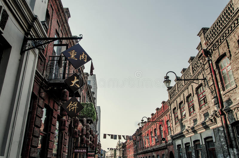 Old town street in harbin royalty free stock images