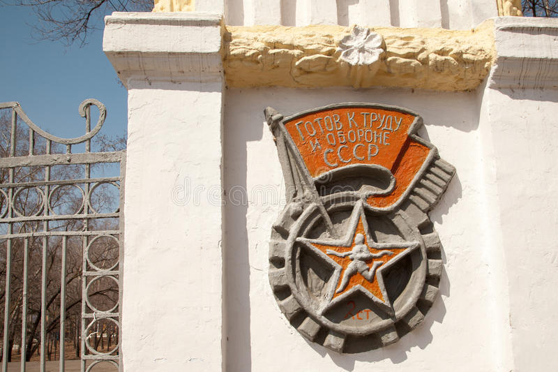 Old USSR wall relief, runner in a star. Sports emblem with a flag stock image