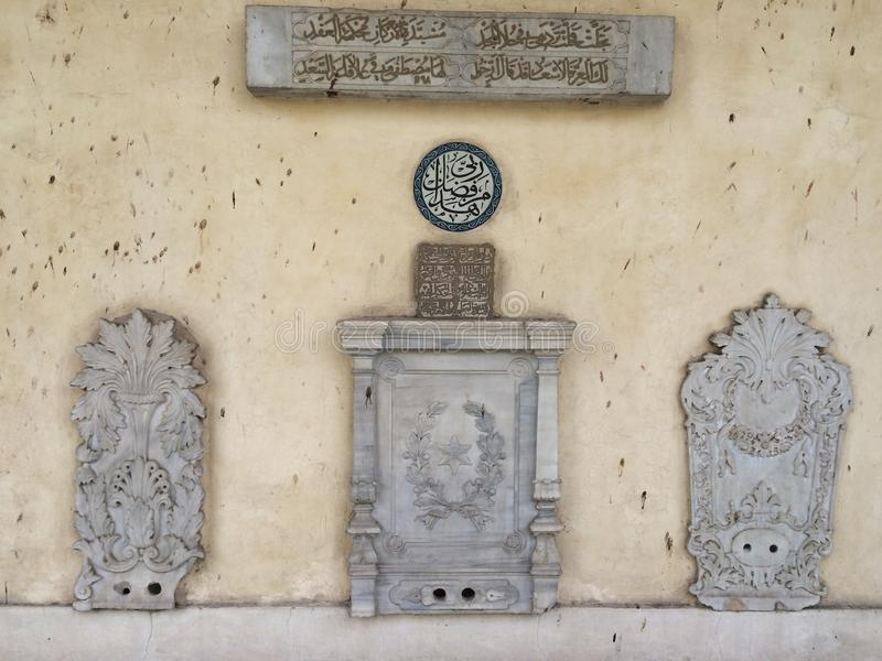 Old vintage granite pieces in Manial Palace. In cairo Egypt royalty free stock images