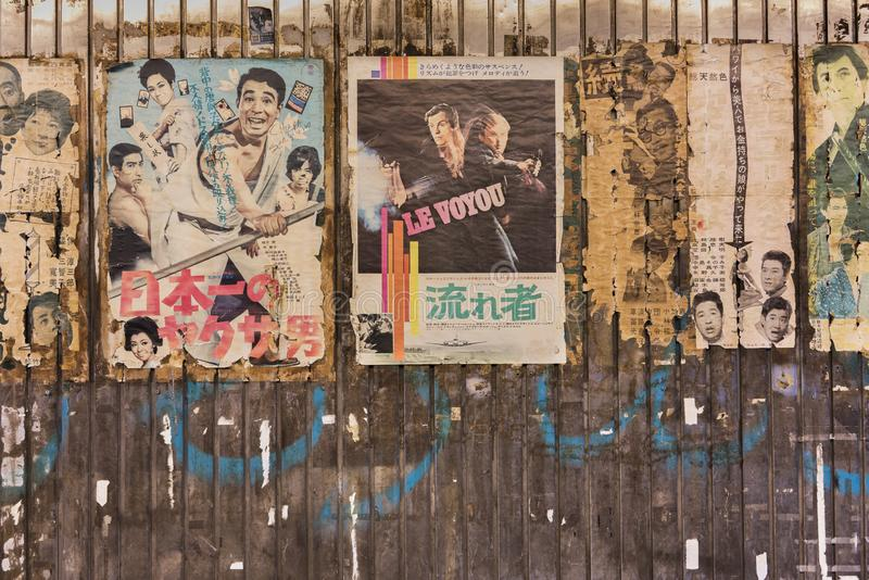 Old vintage retro japanese movie posters on underpass Yurakucho. Concourse wall under the railway line of the station Yurakucho. Japanese noodle stalls and sake stock photo