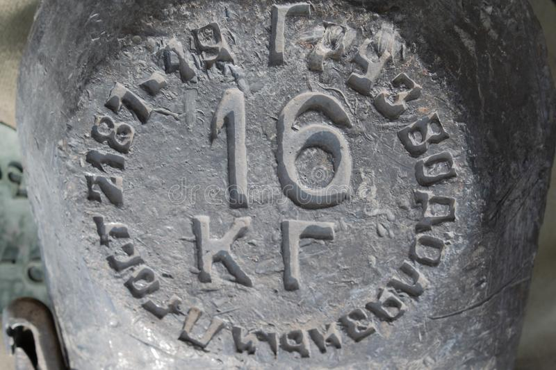 Old weight 16 kilograms. The inscription in Russian - diving cargo. Close, closeup, metal, wall, covering, aged, ancient, architecture, stone, art, building royalty free stock images