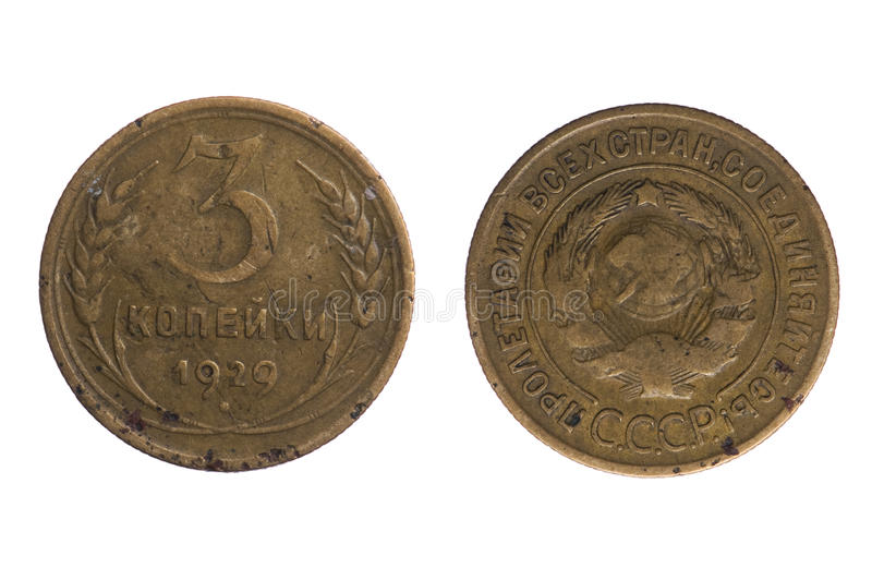 Older Coins from Russia isolated stock image