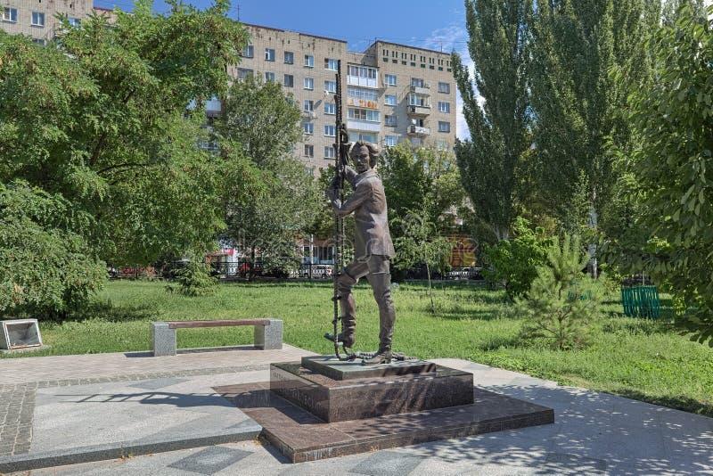 Oleg Yankovsky Monument i Saratov, Ryssland royaltyfri fotografi