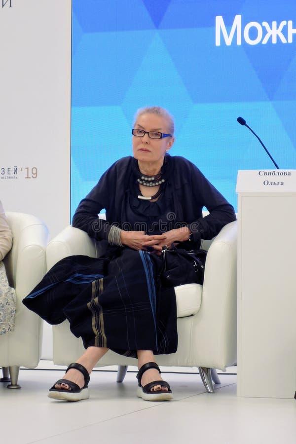 Olga Lvovna Sviblova, cabeça do museu de artes dos multimédios em Moscou imagem de stock royalty free