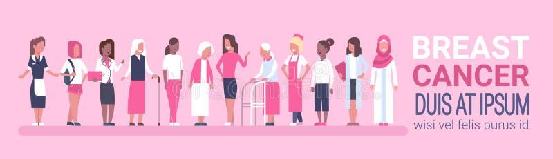 Olik grupp för bröstcancerdag av affischen för för kvinnasjukdommedvetenhet och förhindrande vektor illustrationer