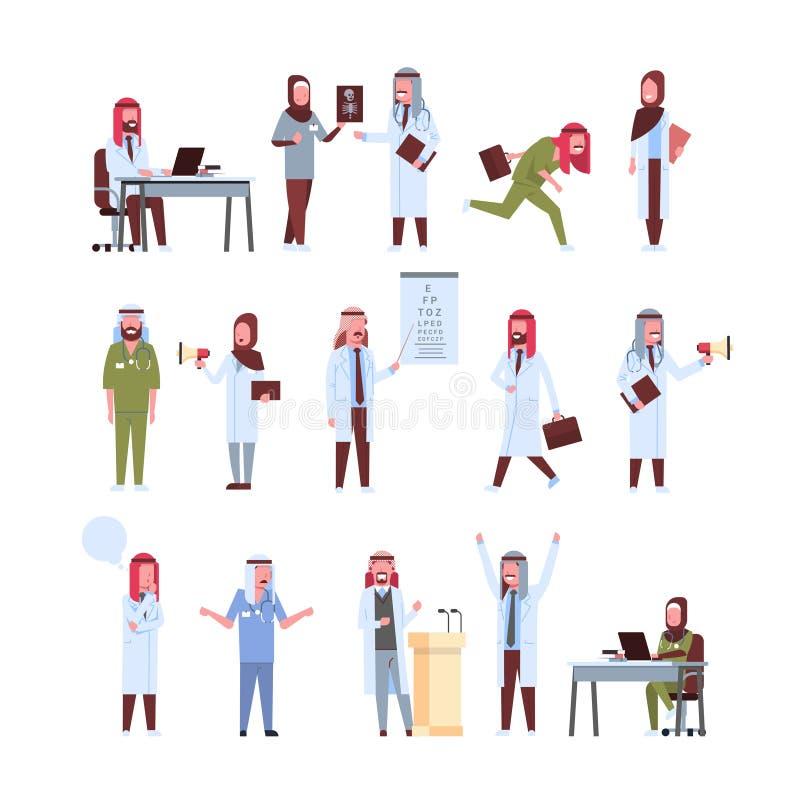 Olika fastställda arabiska doktorer poserar den arbetande arabiska mankvinnan för processen i enhetlig man för samling för sjukhu vektor illustrationer
