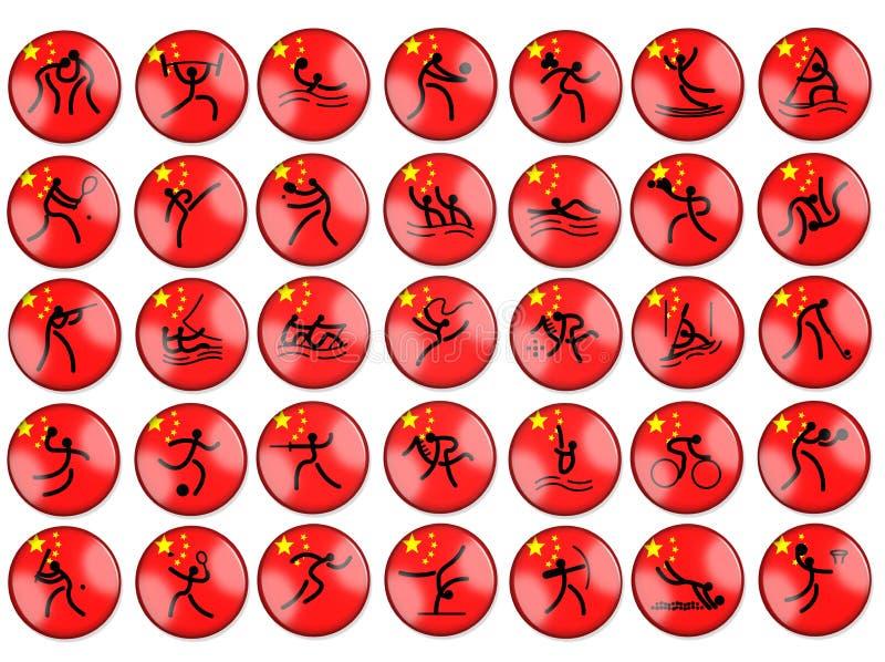 Download Olimpic Summer Game Simbols China Flag Stock Illustration - Image: 5926944